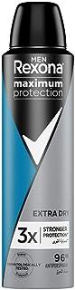 Rexona Maximum Protection Extra Dry Antiperspirant Spray for Men, 150 ml