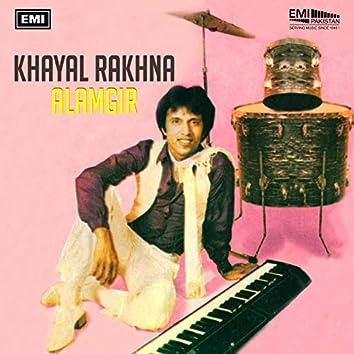 Khayal Rakhna