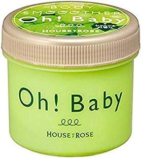HOUSE OF ROSE 【ハウスオブローゼ】 Oh! Baby【オーベビー】 ボディ スム-ザー CH (シャルドネ の香り) 200g【限定復刻】