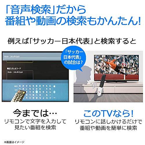 『シャープ 50V型 液晶 テレビ AQUOS 4T-C50AJ1 4K Android TV 回転式スタンド 2018年モデル』の2枚目の画像