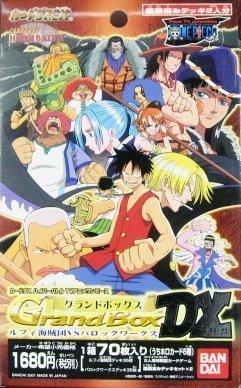 Cardass EX ground box DXTV Anime One Piece Luffy Pirates VS Baroque Works (japan import)