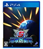 Earth Defense Forces 5 - standard edition [PS4] [import Japon]