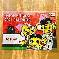 阪神タイガース Joshin カレンダー