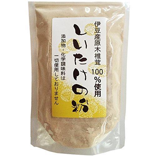 伊豆産原木椎茸100% しいたけの粉 100g 椎茸粉末