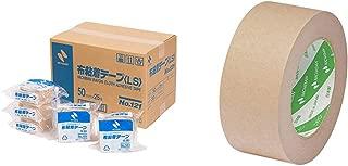 ニチバン 布テープ 50mm×25m 30巻入 121-50AZ30P 黄土 &  ラミオフ再生紙クラフトテープ 50mm×50m巻 3105-50 黄土