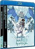 ガンダムビルドダイバーズ COMPACT Blu-ray Vol.2[Blu-ray/ブルーレイ]