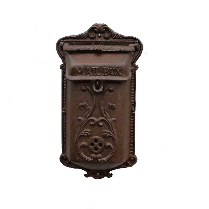 名門走る縫い目多機能メールボックス ヨーロッパの創造的なレトロなノスタルジックな鋳鉄製の工芸品のメールボックスのメールボックスのレターボックス