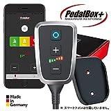 《ドイツ DTE Systems/DTEシステムズ社製》PedalBox+ with app (ペダルボックスプラス with app) スロットルコントローラー|プジョー 3008 P84 '17-