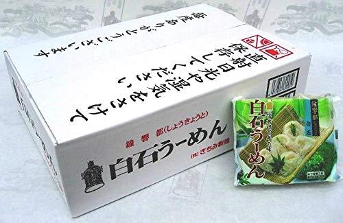 鐘響都(しょうきょうと)白石温麺 3束 ×18袋