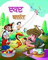 Swar Basant/Swar Gyan / Hindi Words for Kids / 3 to 6 / Hindi Vowels