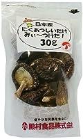 健食家族 日本産にくあつしいたけみぃ~つけた!  30g