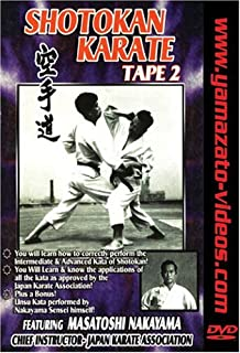 Shotokan Karate Vol. II