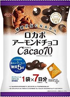 正栄デリシィ ロカボアーモンドチョコ カカオ70 7パック×12袋