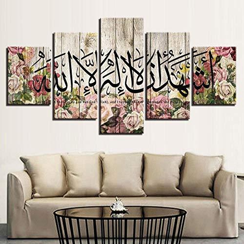 ARXYD 5 Stücke Leinwand Gedruckt Muslimische Kalligraphie Poster Druck Arabisch Islamische Wandkunst 5 Stück Blumenmalerei Modulare Leinwand Allahu Akbar Bilder Wohnkultur Moderne Wand De 200*100 CM