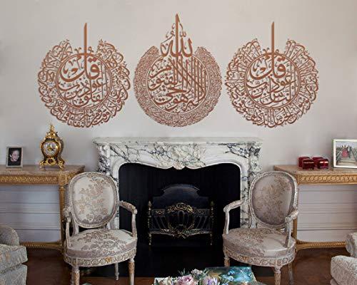 Tubibu %100 Metal Islamic Wall Art, Islamic Wall Decor, Gift for Muslims, Ramadan Gift, Islamic Wall Decor (Ayatul Kursi-Felaq- Nas) (Copper, Large)
