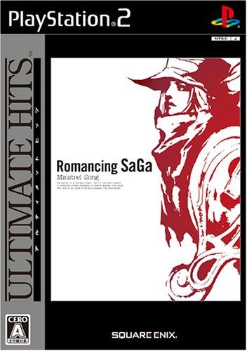 Romancing SaGa Minstrel Song