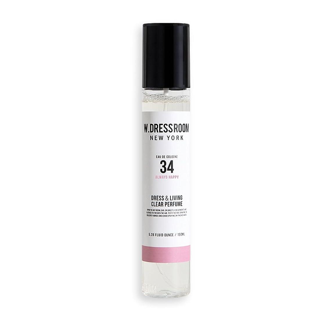 胆嚢なので保守的w Dressroom Perfumes Air Freshenersホームフレグランススプレー150?ml [ 34。Always Happy ]