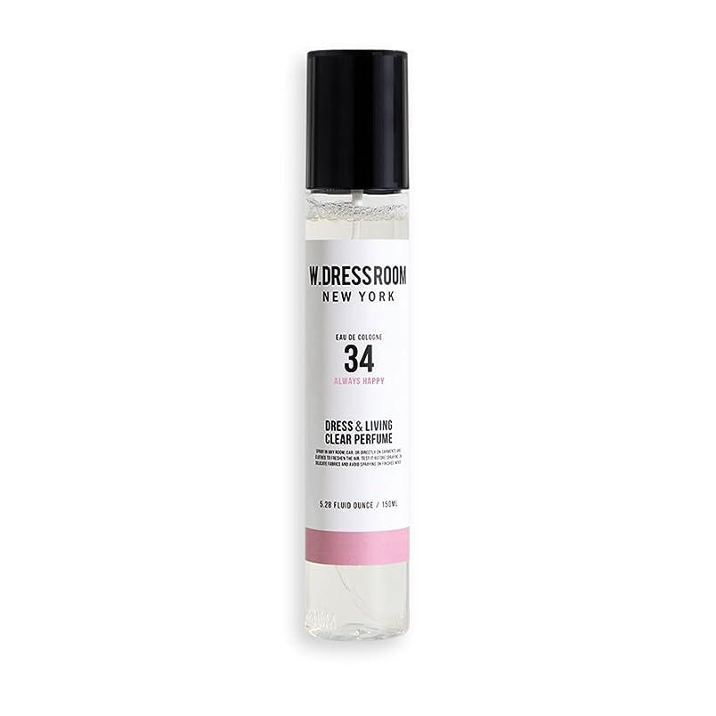 エレクトロニック理解バングw Dressroom Perfumes Air Freshenersホームフレグランススプレー150?ml [ 34。Always Happy ]