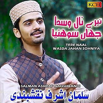 Tere Naal Wasda Jahan Sohniya