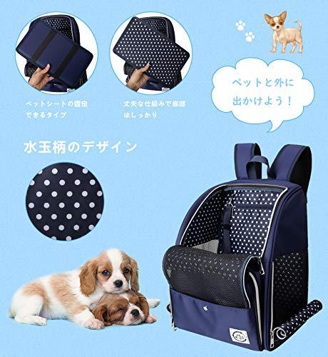 WinSun[2020最新型]ペットキャリーバッグリュック犬キャリーバッグりゅっく猫キャリーバックりゅっく通気性、安定性抜群犬/猫/小動物適用旅行/通院/散歩/電車移動/避難用ダークブルー