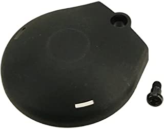 SHIMANO Bottom shifter cover & screw, Deore-M510