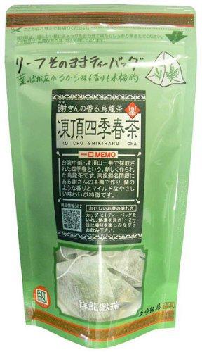 久順銘茶 謝さんのリーフ 凍頂四季春茶 ティーバッグ 2g×10