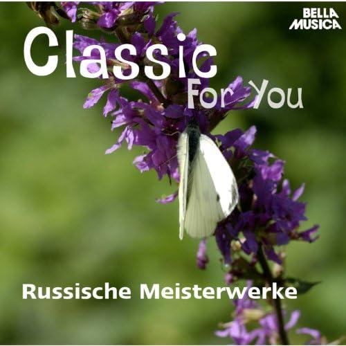 New Philharmonic Orchestra London, Slowakische Philharmonie, Laurence Siegel & Vladimir Verbitsky