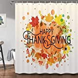 """Curtain Size: 69"""" wide x 70"""" long, Suitable for master bathroom, guest bathroom, kids bathroom, Home and Hotel, Prevent water from splashing out of the shower stall. Material: Professional polyester fabric shower curtain, machine washable; Rustproof ..."""