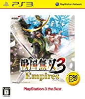 戦国無双3 Empires PS3 the Best - PS3