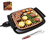 Nonstick Electric Indoor Smokeless Grill - Portable BBQ Grills with Recipes, Fast Heating, Adjustable Thermostat, Easy to Clean, 16' x 11' Tabletop Square Grill with Oil Drip Pan