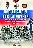 Por el Zar y por la patria: Rusos blancos en la Guerra Civil española y en la II Guerra Mundial 1936-1945: 00000000000000000 (Clásicos)
