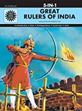 Great Rulers of India: 5 in 1 (Amar Chitra Katha)
