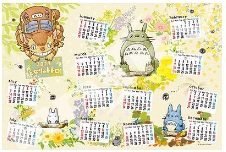 Nuevos productos de artículos novedosos. 1000 piece jigsaw puzzle My Neighbor Totoro 2017 Calendar Calendar Calendar Jigsaw (50x75cm)  Tu satisfacción es nuestro objetivo