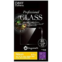Deff Professional GLASS for Nikon 東京カメラ部推奨モデル (Nikon 01)
