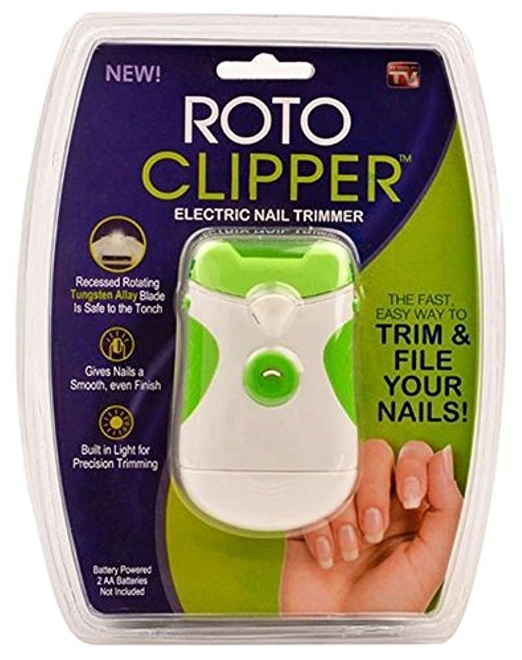 ベリボード繁栄するStardust 電動 清潔 電池 式 ネイル 簡単 爪 切り 爪 とぎ やすり 手 削り 綺麗 爪 オート マチック SD-TUMEME