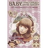 BABY, THE STARS SHINE BRIGHT くまくみゃちゃんのイヤーマフBOOK ([バラエティ])