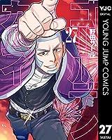 ゴールデンカムイ 27 (ヤングジャンプコミックスDIGITAL) Kindle版