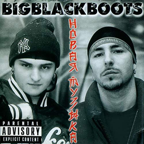 Big black boots