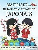 Maîtriser les Hiragana et Katakana Japonais, un cahier d'exercices d'écriture: Perfectionnez vos compétences en calligraphie et maîtrisez l'écriture kana