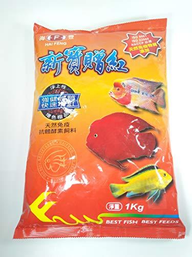 Hai Feng Best Food for Red Parrot, Cichlid, Rajah Cichlid & Tropical Fish, N.W. 1 kg, Medium Pellet, ISO 22000 & HACCP, ISO 9001 Registered