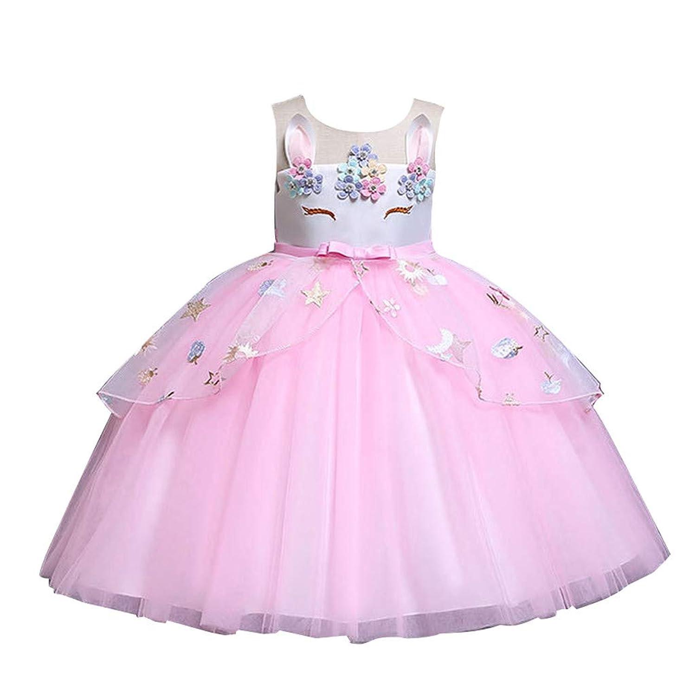子供ドレス プリンセスワンピース 可愛い 刺繍 ウサギ柄 キッズドレス 女の子 女児 誕生日 入園式 結婚式 発表会 演奏会 新年会 パーティー ピアノ お嬢様 洋服