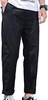 [Limore(リモア)] ワイド アンクル パンツ 薄手 無地 カジュアル ゆったり ロング メンズ