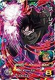スーパードラゴンボールヒーローズ BM8-066 ターレス SR