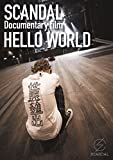 "SCANDAL ""Documentary film「HELLO WORLD」""[DVD]"