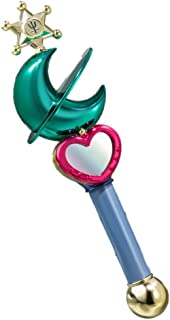 Tamashii Nations Proplica Transformation Lip Rod Sailor Neptune
