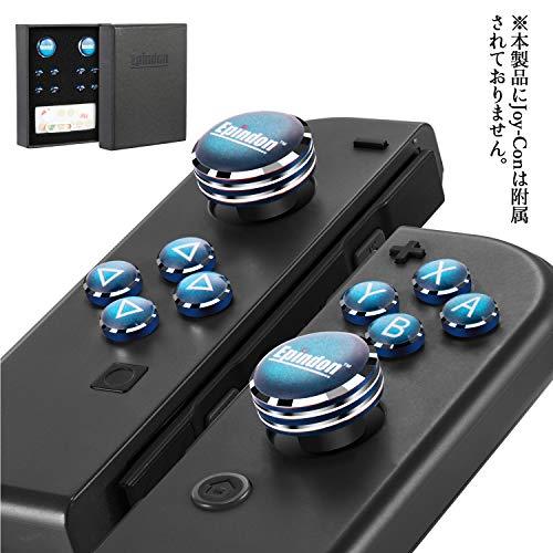 Switch Joy-Con専用アシストキャップ アナログスティック with A/B/X/Yボタンカバーボタンカバー Epindon Cap-Con C1 ネイビブルー 10個セット【進化版】