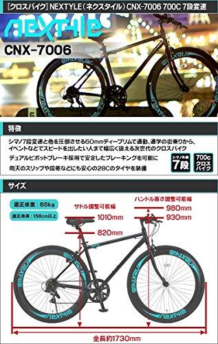 NEXTYLE(ネクスタイル)『CNX-7006』