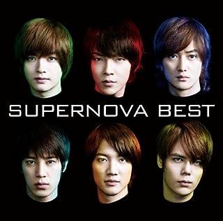 SUPERNOVA BEST(初回限定盤A)(DVD付)
