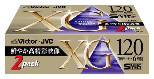 S-VHSビデオテープ ST-120XGK2