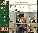 男と女(限定盤)